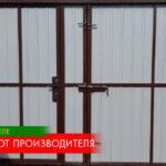 Ворота со скидкой от производителя в Харькове и области